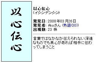 0326-0.jpg