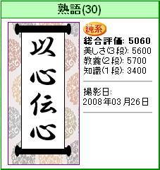 0326-1.jpg