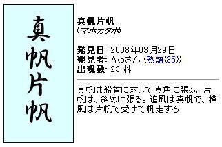 0329-0.jpg
