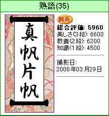0329-1.jpg