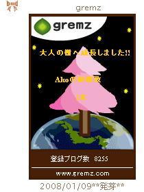 20080409.jpg