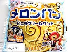 20080326 ゴムゴムの実風 メロンパン