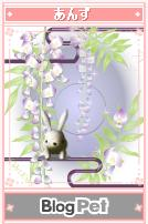 20080501 あんず背景 藤の花