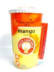 20080609-7 マンゴーフルーツ