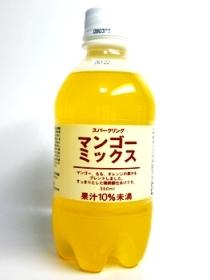 20080609-9 無印マンゴーミックス