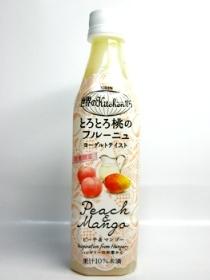 20080609-10 とろとろ桃のフルーニュ