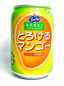 20080609-11 とろけるマンゴー