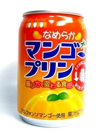 20080609-12 なめらかマンゴープリン