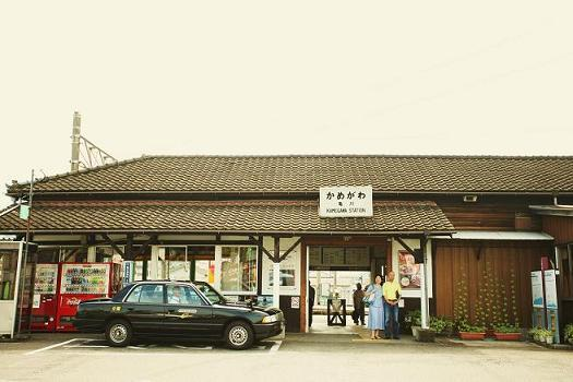 kamegawa.jpg