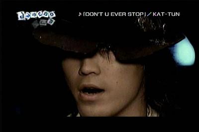 沙 赤亀物語(S² -AK) 080507 KAT-TUN DON'T U EVER STOP CM