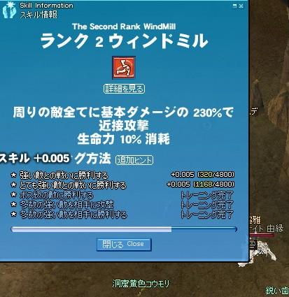 mabinogi_2008_06_30_004.jpg