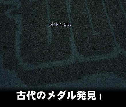 mabinogi_2008_06_30_017.jpg
