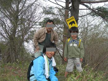 yamanobori4.jpg