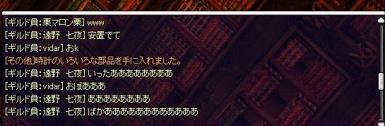 0522_A8D1.jpg