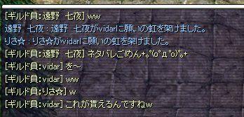 0611_4032.jpg