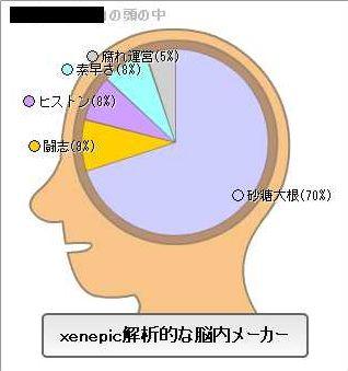 GW-00005.jpg