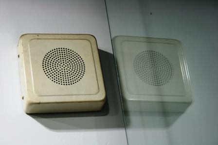 20080620 043