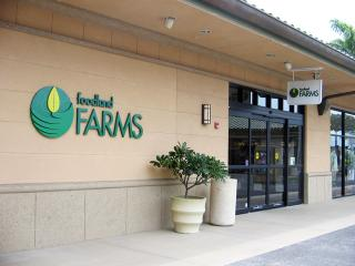 Foodland Farms_convert_20080417092320