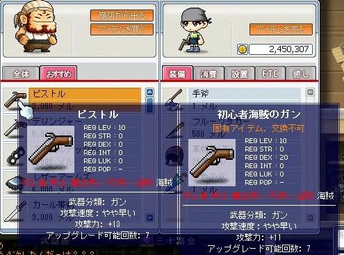 arms_guns.jpg