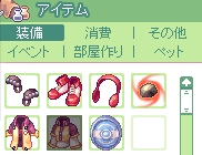 drop_list.jpg
