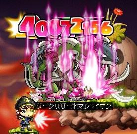 fighting01.jpg