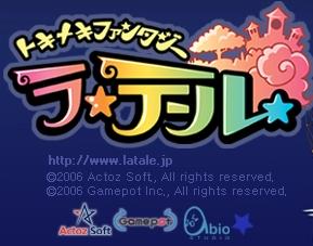 latale_logo.jpg