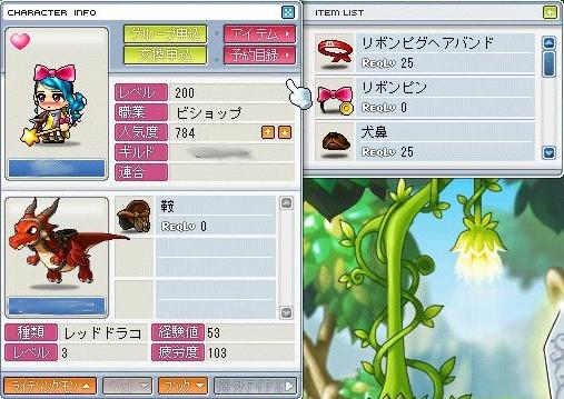 level200.jpg