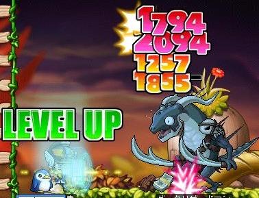 levelup117.jpg