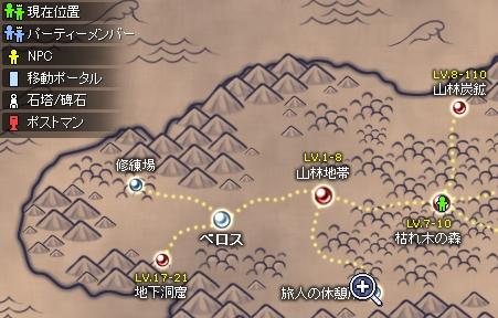 map_latale_partof.jpg
