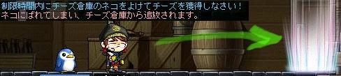 que_down.jpg