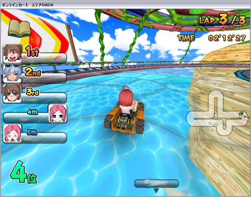 racing_now.jpg