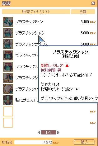shop_latale.jpg