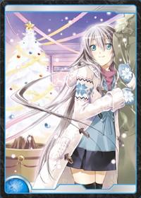 魔法王国の氷魔術師(着せ替え)