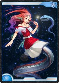 人魚姫『エメーナ』