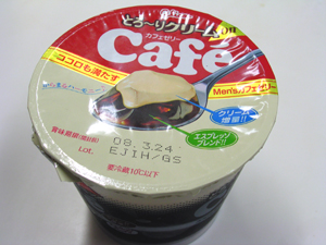 とろ~りクリームカフェゼリー