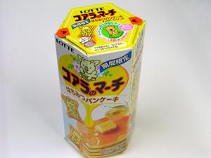 コアラのマーチ(はちみつパンケーキ)