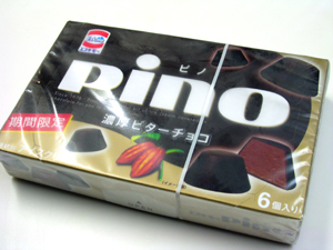 ピノ(濃厚ビターチョコ)