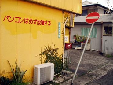 hyoshiki2.jpg