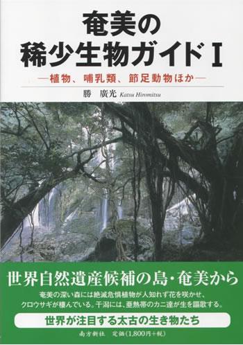 kastu-book2.jpg