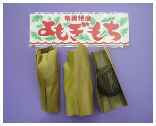 yomogimochi.jpg