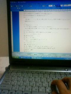 200807052343000.jpg