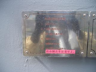 200719a.jpg