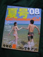 Fukuoka city joho top page