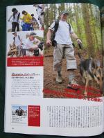 Fukuoka city joho page83