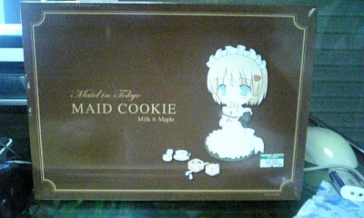 meido-cookie.jpg