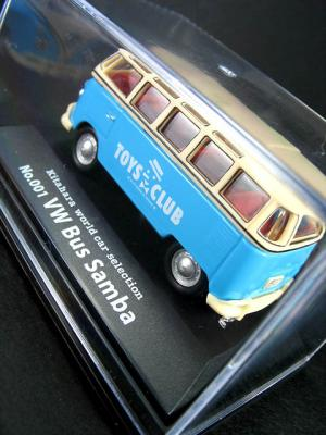 VW3.jpg