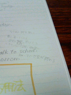 塾中に・・・・
