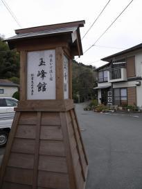 kawadu04.jpg