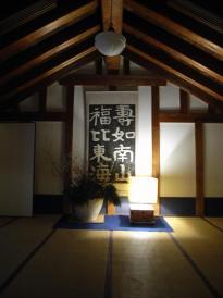 kawadu25.jpg