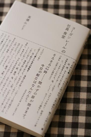 200804092.jpg